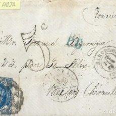 Sellos: SOBRE MECÁNICO DE 1863 A BECIERS (FRANCIA) CON MATASELLOS RUEDA DE CARRETA Nº 2 DE BARCELONA.. Lote 131440678