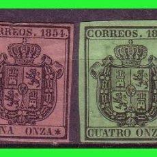 Sellos: 1854 ESCUDO DE ESPAÑA, EDIFIL Nº 28 A 31 (*) COMPLETA. Lote 131912446