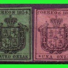 Sellos: 1854 ESCUDO DE ESPAÑA, EDIFIL Nº 28F A 31F (*) RARA SERIE COMPLETA. Lote 131912514