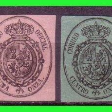 Sellos: 1855 ESCUDO DE ESPAÑA, EDIFIL Nº 35 A 38 (*) COMPLETA. Lote 131912710