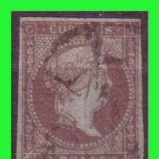 Sellos: 1855 ISABEL II, EDIFIL Nº 42 (O). Lote 131912982