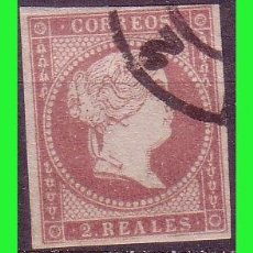 Sellos: 1855 ISABEL II, EDIFIL Nº 50 (O). Lote 131913194