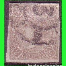 Sellos: 1865 ISABEL II, EDIFIL Nº 73 (O). Lote 131930902