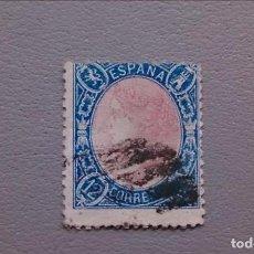 Sellos: ESPAÑA - 1865 - ISABEL II - EDIFIL 76 - VALOR CATALOGO 84€.. Lote 132095402