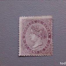Sellos: ESPAÑA - 1867 - ISABEL II - EDIFIL 92 - MNG - NUEVO - VALOR CATALOGO 165€.. Lote 132104502