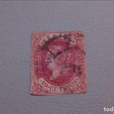 Sellos: OC- ESPAÑA - 1862 - ISABEL II - EDIFIL 60 - SELLO CLAVE - VALOR CATALOGO 345€.. Lote 132119610