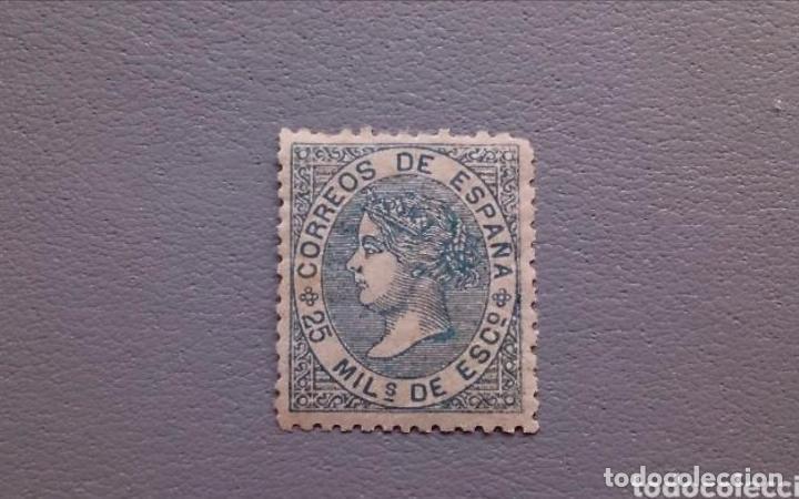 ESPAÑA - ISABEL II - EDIFIL 97 - MH* - NUEVO - BIEN CENTRADO - LUJO - VALOR CATALOGO 385€. (Sellos - España - Isabel II de 1.850 a 1.869 - Nuevos)