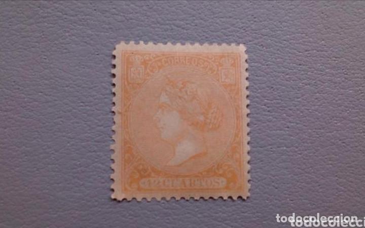 OC- ESPAÑA - 1866 - ISABEL II - EDIFIL 82 - MH* - NUEVO - VALOR CATALOGO 345€. (Sellos - España - Isabel II de 1.850 a 1.869 - Nuevos)