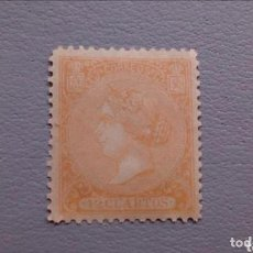 Sellos: OC- ESPAÑA - 1866 - ISABEL II - EDIFIL 82 - MH* - NUEVO - VALOR CATALOGO 345€.. Lote 132120518