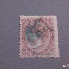 Sellos: ESPAÑA - 1868 - ISABEL II - EDIFIL 99 - MATASELLOS AZUL - VALOR CATALOGO 102€.. Lote 132178438