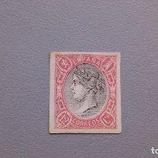 Selos: ESPAÑA - 1865 - ISABEL II - 12 CUARTOS - ENSAYO DE COLOR - RARO - GALVEZ 332 - MH* - NUEVO - LUJO.. Lote 132209345