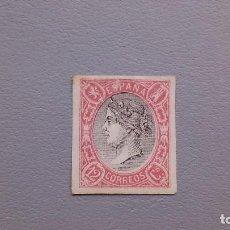 Sellos: ESPAÑA - 1865 - ISABEL II - 12 CUARTOS - ENSAYO DE COLOR - RARO - GALVEZ 332 - MH* - NUEVO - LUJO.. Lote 132209830