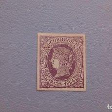 Sellos: ESPAÑA - 1864 - ISABEL II - EDIFIL 66 -F- MNG - NUEVO - SELLO CLAVE.. Lote 132210494