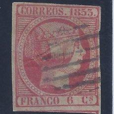 Sellos: EDIFIL 17 ISABEL II AÑO 1853 (VARIEDAD...ESPECTACULAR FUELLE). LUJO.. Lote 132242378