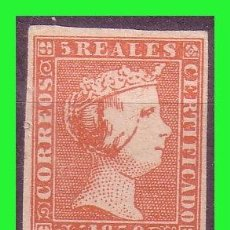 Timbres: 1850 ISABEL II, EDIFIL Nº 3F (*) . Lote 132345854