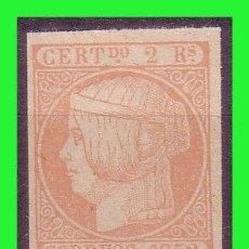 Sellos: 1852 ISABEL II, EDIFIL Nº 14F (*) . Lote 132376278