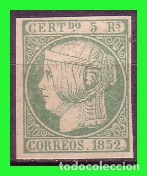 1852 ISABEL II, EDIFIL Nº 15F (*) (Sellos - España - Isabel II de 1.850 a 1.869 - Nuevos)