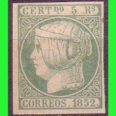 Sellos: 1852 ISABEL II, EDIFIL Nº 15F (*) . Lote 132376346