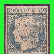 Sellos: 1852 ISABEL II, EDIFIL Nº 16F (*) . Lote 132376378