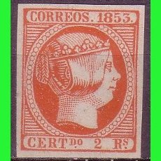 Timbres: 1853 ISABEL II, EDIFIL Nº 19F (*) . Lote 132376578