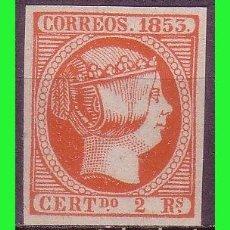 Sellos: 1853 ISABEL II, EDIFIL Nº 19F (*) . Lote 132376578