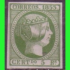 Sellos: 1853 ISABEL II, EDIFIL Nº 20F (*) . Lote 132376622