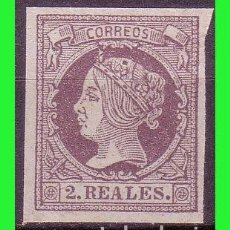 Timbres: 1860 ISABEL II, EDIFIL Nº 56F (*) . Lote 132376742