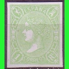 Sellos: 1865 ISABEL II, EDIFIL Nº 72F (*) . Lote 132376870