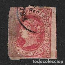 Sellos: ESPAÑA. EDIFIL Nº 64 USADO Y MUY DEFECTUOSO. Lote 132516914