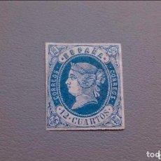 Sellos: OC-ESPAÑA-1862-ISABEL II - EDIFIL 59 - MH* - NUEVO- LUJO -COLOR VIVO Y CONSERVADO - CALCADO AL DORSO. Lote 132901366