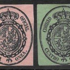 Sellos: EDIFIL 35 - 38. SERVICIO OFICIAL 1855 SERIE COMPLETA DE BUENA CALIDAD CATALOGO + 40 €. Lote 133211310
