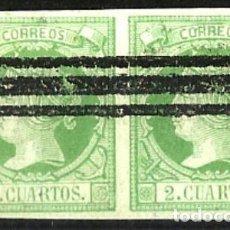 Sellos: 1860 ISABEL II EDIFIL 51 BARRADO PAREJA. Lote 133308878