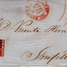 Sellos: AÑO 1854 EDIFIL 24 ESCUDO FRONTAL MATASELLOS REJILLA SEVILLA ROJO. Lote 133321214