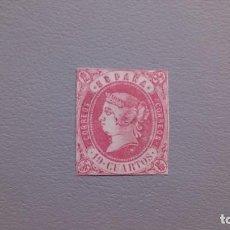 Sellos: ESPAÑA - 1862 - ISABEL II - EDIFIL 60 - MH* - NUEVO - AUTENTICO - SELLO CLAVE - VALOR CATALOGO 265€.. Lote 133326110