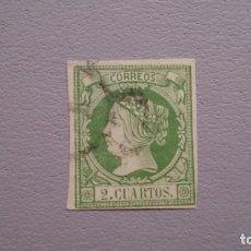 Sellos: ESPAÑA - 1860-1861 - ISABEL II - EDIFIL 51 - COLOR CONSERVADO. . Lote 133356134