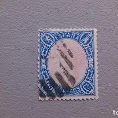 Sellos: ESPAÑA - 1865 - ISABEL II - EDIFIL 76 - BONITO - CENTRADO -RARO - VALOR CATALOGO +240€.. Lote 133356606