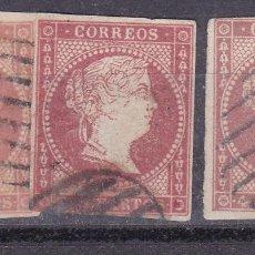 Sellos: VV27-CLÁSICOS EDIFIL 48. VARIEDADES COLOR. EL DE LA DERECHA RARO. Lote 133942470