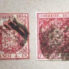Sellos: EDIFIL 24 Y 33 ESCUDO DE ESPAÑA , USADOS, LOS DE LAS FOTO.. Lote 134159402