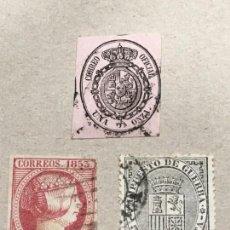 Sellos: EDIFIL 17 - 36 -141 LOTE DE 3 SELLOS CLÁSICOS, USADOS, LOS DE LAS FOTOS, VALOR CATÁLOGO 9€. Lote 134161158