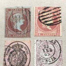 Sellos: EDIFIL 40 - 48 - 36 - 98 LOTE DE 4 SELLOS CLÁSICOS USADOS, LOS DE LAS FOTOS. CATALOGO 6€. Lote 134161766