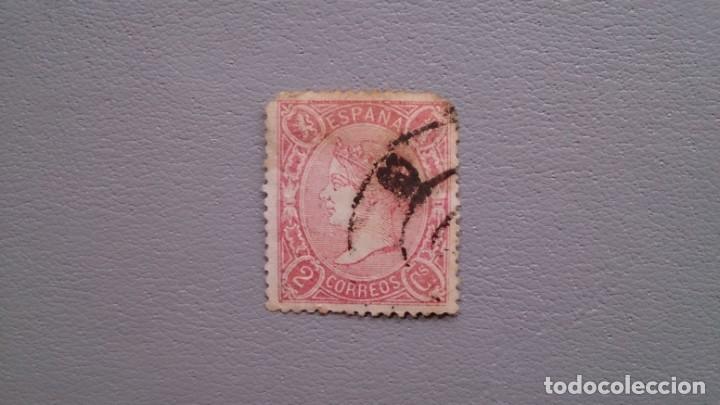 ESPAÑA - 1865 - ISABEL II - EDIFIL 74 - CENTRADO DE SUPER LUJO - VALOR CATALOGO 525€. (Sellos - España - Isabel II de 1.850 a 1.869 - Usados)