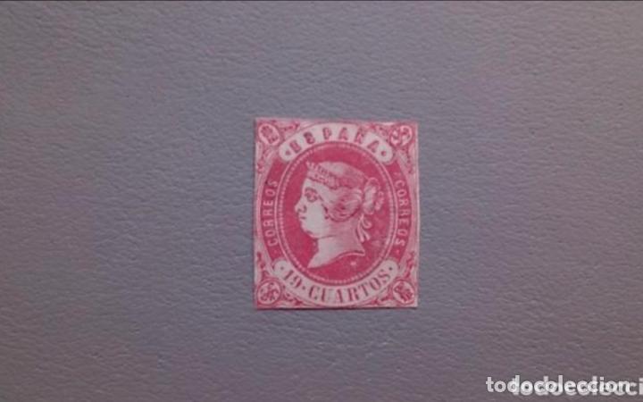 ESPAÑA - 1862 - ISABEL II - EDIFIL 60 - MH* - NUEVO - AUTENTICO - SELLO CLAVE - VALOR CATALOGO 265€. (Sellos - España - Isabel II de 1.850 a 1.869 - Nuevos)