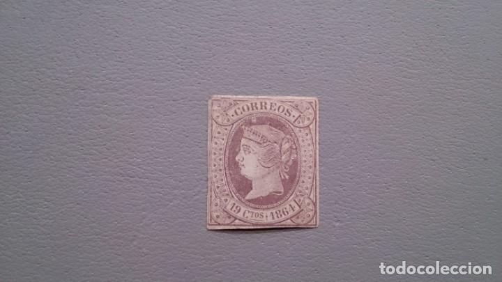 ESPAÑA - 1864 - ISABEL II - EDIFIL 66 - MH* - NUEVO - MARQUILLADO - VALOR CATALOGO 275€. (Sellos - España - Isabel II de 1.850 a 1.869 - Nuevos)