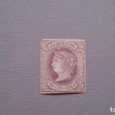Sellos: ESPAÑA - 1864 - ISABEL II - EDIFIL 66 - MH* - NUEVO - MARQUILLADO - VALOR CATALOGO 275€.. Lote 135231314