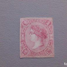 Sellos: ESPAÑA - 1865 - ISABEL II - EDIFIL 69 - MH* - NUEVO - VALOR CATALOGO 430€.. Lote 135264198