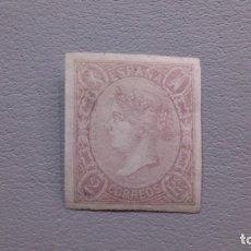 Sellos: ESPAÑA -1865 - ISABEL II - EDIFIL 73 - MH* - NUEVO - GRANDES MARGENES Y IGUALADOS - VALOR CAT. 570€. Lote 135265418