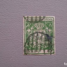 Sellos: ESPAÑA - 1854 - ISABEL II - EDIFIL 26 - COLOR VIVO - ESCUDO DE ESPAÑA - VALOR CATALOGO 150€.. Lote 135278286
