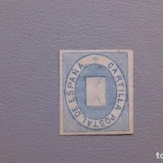 Sellos: ESPAÑA - 1869 - FRANQUICIA POSTAL - EDIFIL 1 - MH* - NUEVO - MARQUILLA - VALOR CATALOGO 75€.. Lote 135281394