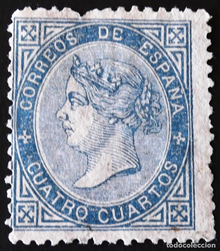 EDIFIL 88, SIN MATASELLO. (Sellos - España - Isabel II de 1.850 a 1.869 - Nuevos)