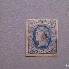 Sellos: ESPAÑA - 1864 - ISABEL II - EDIFIL 68 - GRANDES MARGENES - LUJO - ASPECTO DE NUEVO.. Lote 136601450